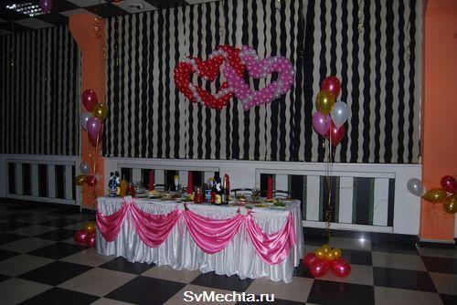 ночной клуб ярославль официальный сайт
