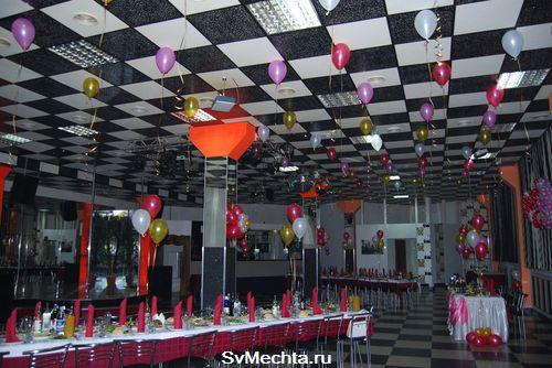 Ночной клуб ярославль официальный сайт ночной клуб музыка 80 90 в москве